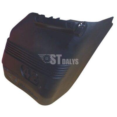 AYP Deflektorius 130968